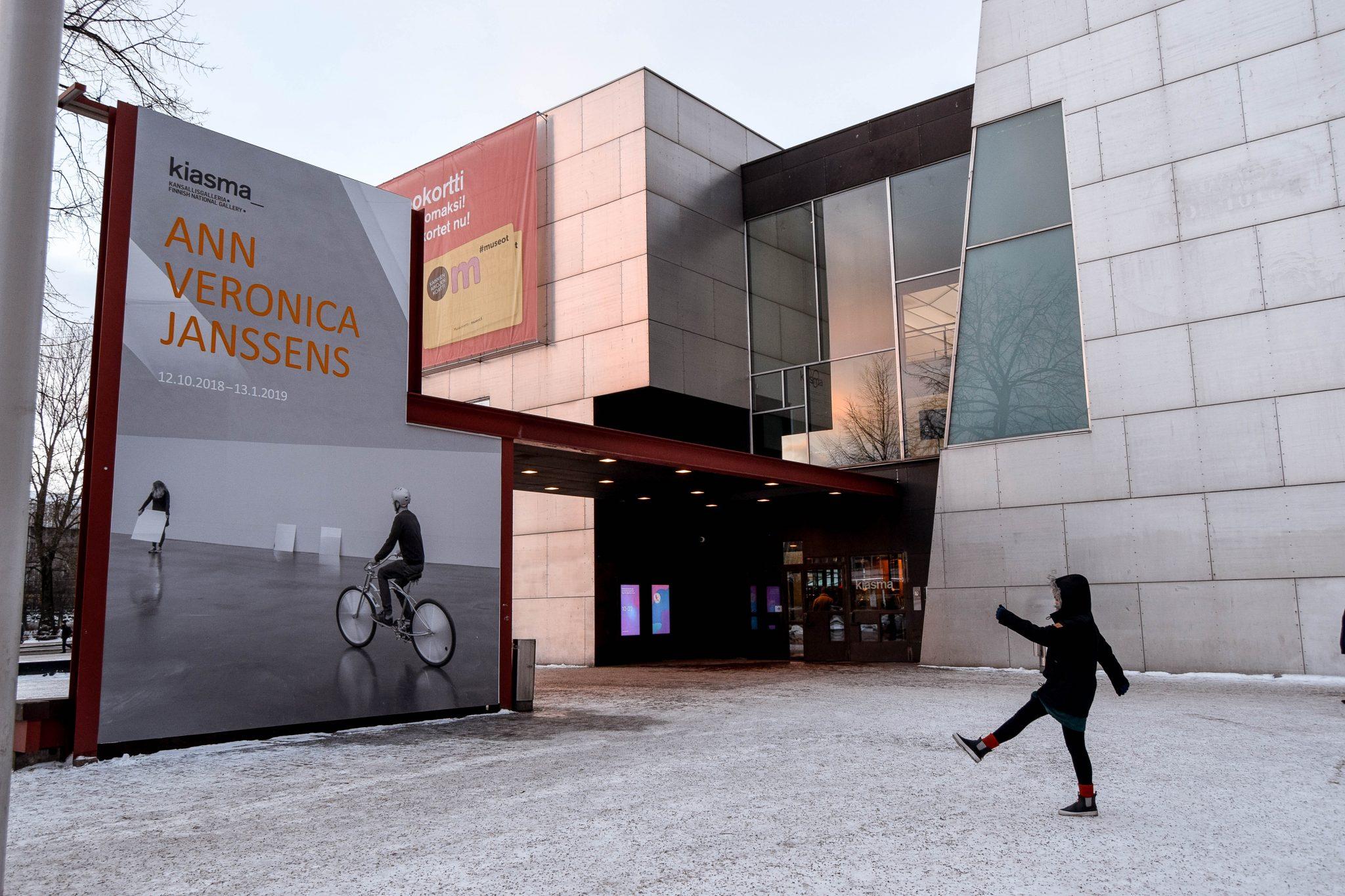 Best Museums In Helsinki Museums - Kiasma Museum Helsinki Finland